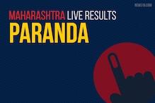 Paranda Election Results 2019 Live Updates (परांडा):  Tanaji Jaywant Sawant of Shiv Sena Wins