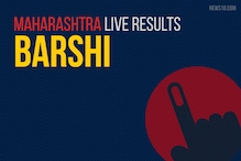 Barshi Election Results 2019 Live Updates (बार्शी): Independent Rajendra Vitthal Raut Wins