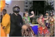 Watch: Dancers Perform Garba in Helmets in Surat to Promote Road Safety