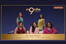 9 Months, Season 4 | Big, Bad World: Puberty, Sex Education, Good & Bad Touch