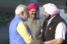 Centre's Directive to Pay Full Wages to Workers May Push Industry to Bankruptcy: Amarinder to Modi