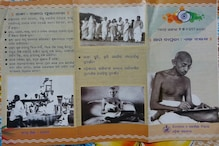 Odisha School Booklet Saying Gandhi Died in an 'Accident' Rocks Assembly; BJD Govt Orders Probe