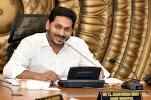 CM Jagan Mohan Reddy Reveals Andhra Pradesh Can Do 4,000 Covid-19 Tests Per Day