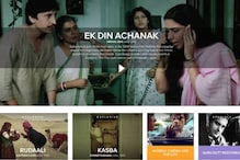 Mubi Wants You to Watch Critically Acclaimed Cinema at Rs 199 For Three Months