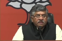 Data Nation's Asset, Will Never Compromise on Its Sovereignty, Says Ravi Shankar Prasad