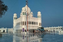 Pakistan Govt Lays Artificial Turf in Kartarpur Sahib Gurdwara to Help Pilgrims in Hot Weather