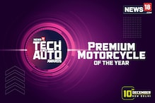 Tech and Auto Awards 2019 | Nominations for Premium Motorcycle of the Year – BMW S1000 RR, KTM 790 Duke and More