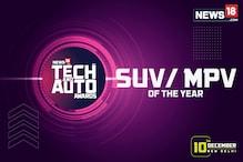 Tech and Auto Awards 2019| Nominations for SUV/MPV of the Year- Kia Seltos, Hyundai Venue and More
