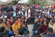 NIA Summons Scribe for Questioning on Anti-CAA Violence, Akhil Gogoi Case