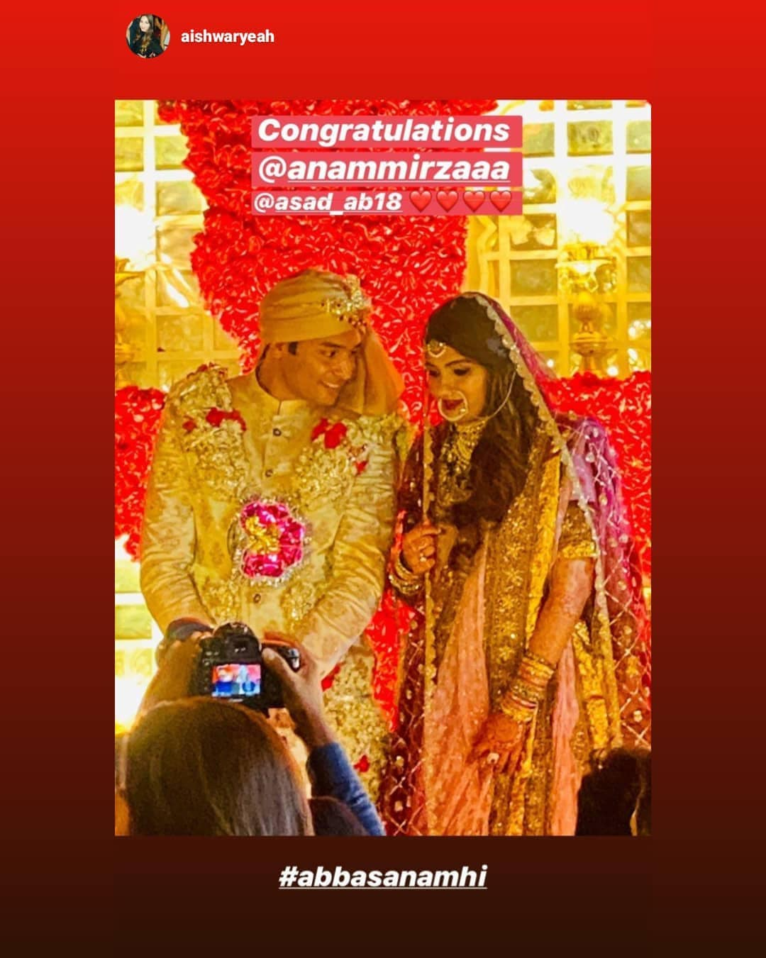 Sania Mirzas sister Anam Mirza gets married to Mohd Azharuddins son Asaduddin
