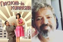 Defamation Case Filed Against Goan Film Director Bardroy Barretto