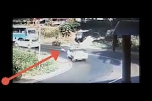 Watch: Child Falls Off Moving Car in Kerala At a Sharp Turn, Picked Up by Driver