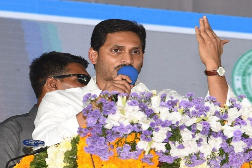 17 TDP MLAs Supended from Andhra Assembly for Disrupting CM Jagans Address on 3