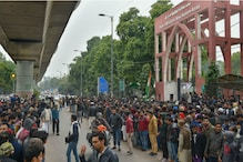 Protest Outside IIM Ahmedabad to Support Jamia Students, 50 Held