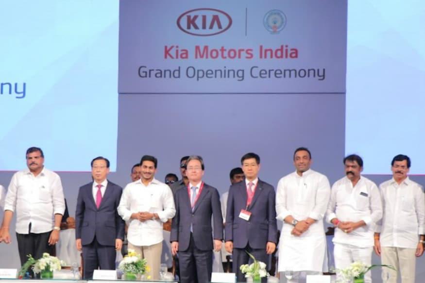 Kia Inaugurates Indian Production Facility in Anantpur