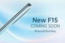 Oppo F15 Launch in India Confirmed for January 2020, May Cost About Rs 20,000