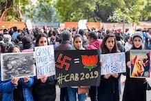 In Biggest Anti-CAA Rally in Bengaluru, Thousands Protest Against 'Discriminatory' Legislation; Curfew Lifted in Mangaluru