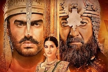 Panipat Box Office Day 1: Arjun Kapoor, Kriti Sanon's Film Has a Slow Start