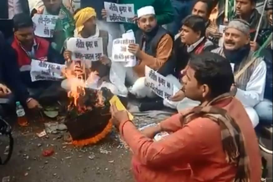 'Nitish's Morality, Conscience to Swaha': RJD Performs 'Havan' Outside JD Office to Protest Citizenship Law