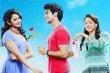 Ramesh Sippy's Shimla Mirchi Starring Hema Malini, Rajkummar Rao to Release Straight on OTT?