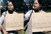 'Lock Men Up After 7 PM, Not Women': Video of Protester Goes Viral After Hyderabad Gang Rape