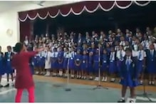 Indian Students Singing 'Believer' by Imagine Dragons During School Assembly Leaves Band Amused