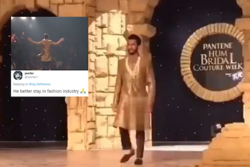 Screenshot from video uploaded by @Saj_PakPassion / Twitter.