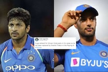 Shardul Thakur Replaces Shivam Dube in Second ODI and Indian Cricket Fans are up in Arms