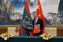 Maldives Seeks to Restructure China Debt after Years of Heavy Borrowing