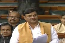 Speaking Sanskrit Keeps Diabetes and Cholesterol at Bay, Says BJP MP Ganesh Singh in Parliament