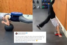 Anand Mahindra Sharing Video of 72-Year-Old Woman Exercising Is Giving Twitter Fitness Goals