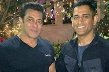My Favourite Cricketer is MS Dhoni, He is a Dabangg Player, Says Salman khan