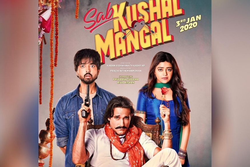 Sab Kushal Mangal Movie Review: All Is Not Hunky Dory In This Comic