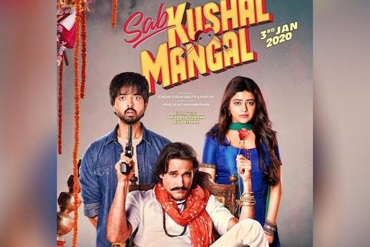 Padmini Kolhapure's Son Priyaank Excited About Debut Film Sab Kushal Mangal