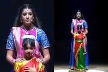 Aaradhya Bachchan Performs Heartfelt Act on Women Empowerment on Her School's Annual Day
