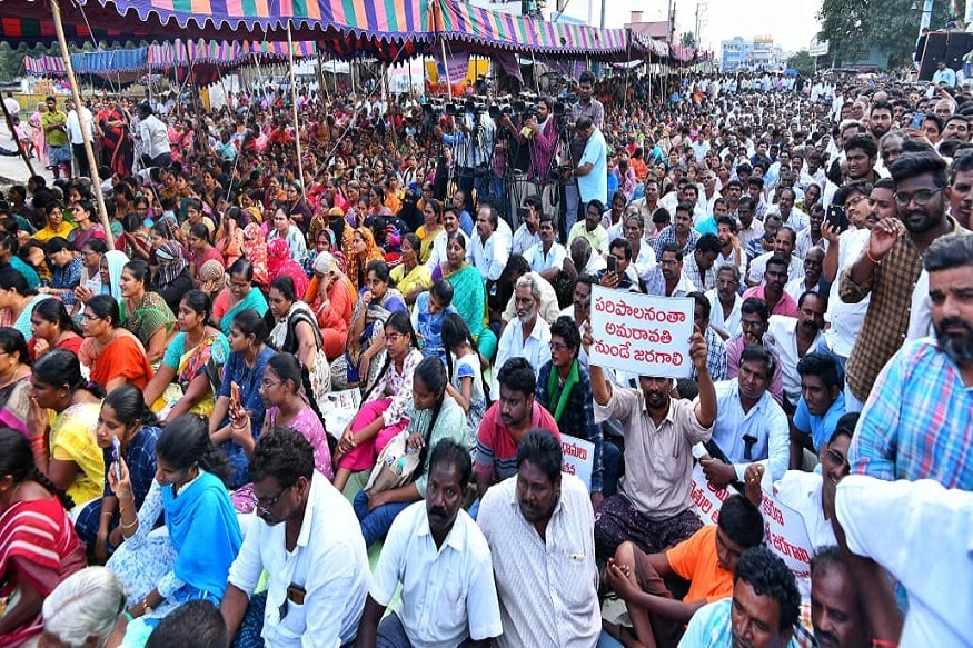 Andhra Farmer Who Took Part in Protest against Amaravati Capital ...