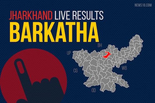 Barkatha Election Results 2019 Live Updates (Barahkatha): Amit Kumar Yadav S/o-chitranjan Yadav of IND Wins