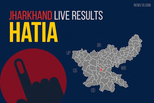 Hatia Election Results 2019 Live Updates: Navin Jaiswal of BJP Wins