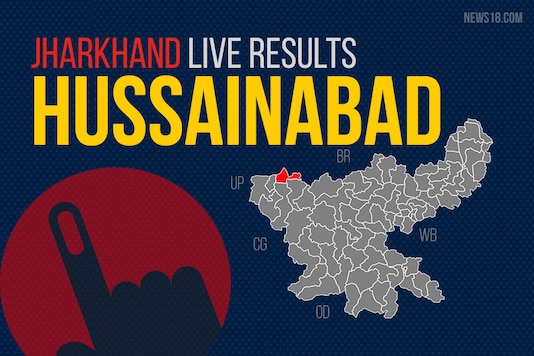 Hussainabad Election Results 2019 Live Updates: Kamlesh Kumar Singh of NCP Wins