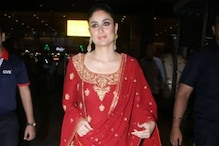 Kareena Kapoor Khan Gets Ready at Bengaluru Airport for Cousin's Roka
