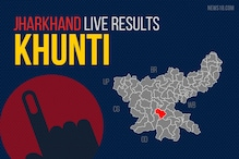 Khunti Election Results 2019 Live Updates: Nilkanth Singh Munda of BJP Wins