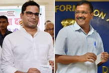 Arvind Kejriwal Ropes in Prashant Kishor's I-PAC in Quest to Return as Delhi CM Two Months Before Polls
