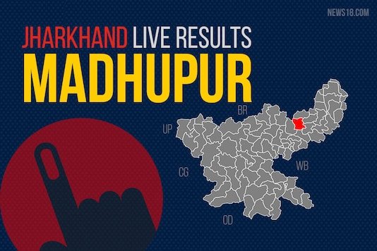 Madhupur Election Results 2019 Live Updates: Haji Hussain Ansari of JMM Wins