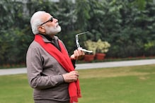 Modi's Photo in Pursuit of Solar Eclipse During 'Dense Cloud Cover' Gets Twitter Talking. Then, He Joins in