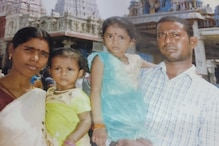 Lottery-Addict TN Man Kills Wife & Children, Records WhatsApp Video Before Committing Suicide