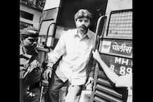 Maharashtra Minister Miffed as Old Letter Seeking Mercy for Yakub Memon Surfaces