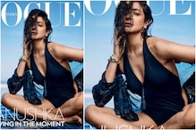 Anushka Sharma Shows Her Bold Side on the cover of Vogue India