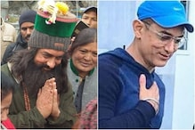 Laal Singh Chaddha: Aamir Khan Shaves off 'Hobo' Beard, Gets New Look for Forrest Gump Remake