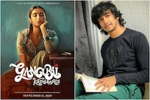 Shantanu Maheshwari to Make Bollywood Debut with Sanjay Leela Bhansali 's Gangubai Kathiawadi?
