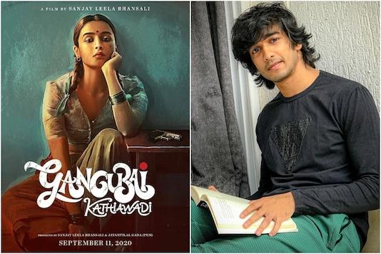 Shantanu Maheshwari to Make Bollywood Debut with Sanjay Leela Bhansali 's Gangubai Kathiawadi?